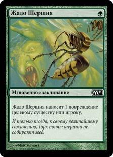 Amazoncom The Green Hornet Chronicles 9781933076744